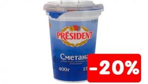 Молочное утро сметана президент